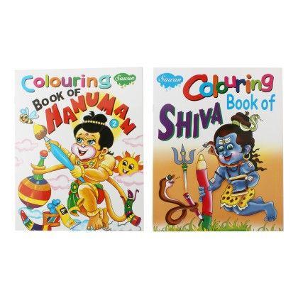 Colouring Books Set Of 2 (shiva And Hanuman) - SAWAN