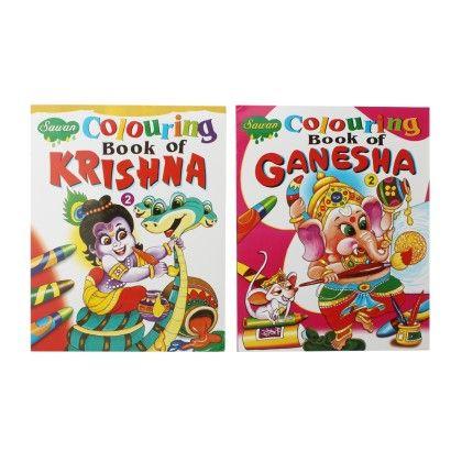 Colouring Books Set Of 2 (krishna And Ganesha) - SAWAN