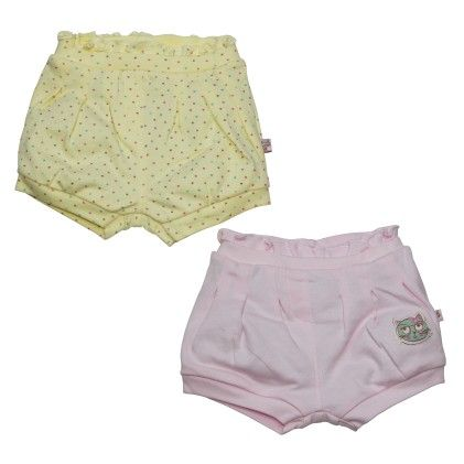 Pink And Yellow Pack Of 2 Shorts - FS Mini Klub