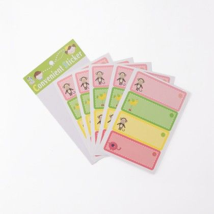 Multi Coloured Animal Label Stickers - Happy Gifts