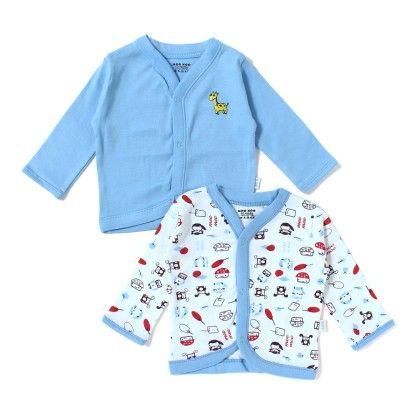 Baby Cotton Vest Pack Of 2 - Lt Blue - Mee Mee