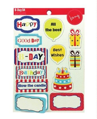 Chipboard Sticker For Decoration - 10 - DIY By Keng