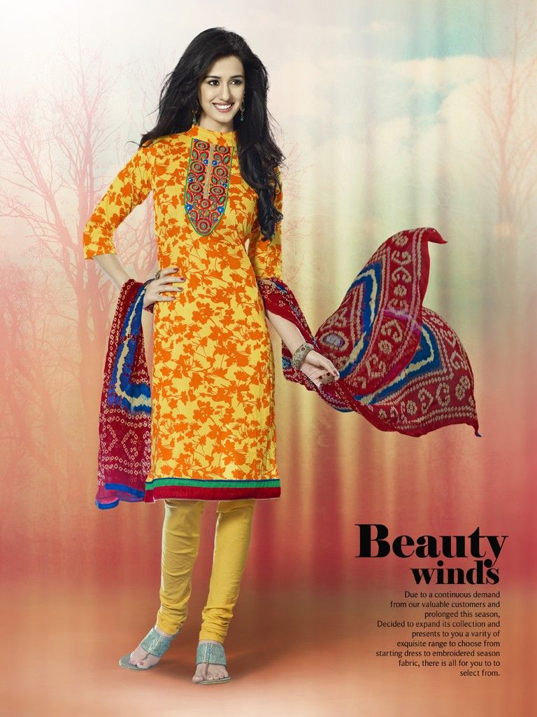 Touch Trends Yellow Printed Cotton Dress Material-2 - Touch Trends Ethnic