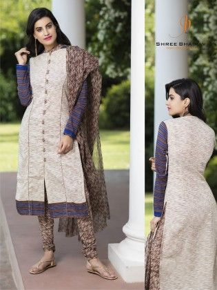 Beige Cotton Dress Material - Fashion Fiesta