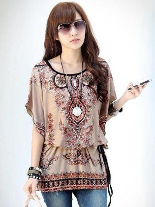Summer Fashion Woman Top Brown - STUPA FASHION