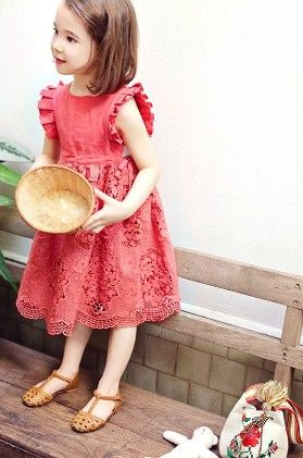 Beautiful Ruffle Sleeved Floral Lace Dress - Dark Red - DCGN