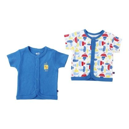 Boys Pack Of 2 Front Open Vests - FS Mini Klub