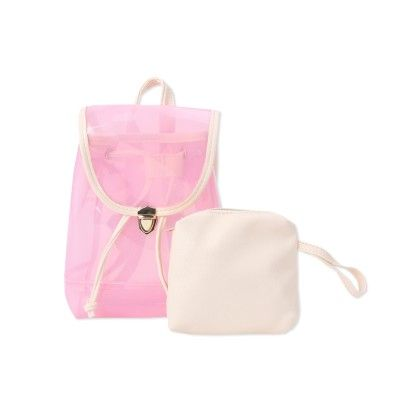 Cute Pink Backpack With Pouch - CarryAll