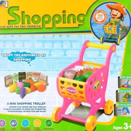 Shopping Cart - Kreative Box