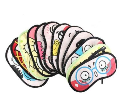 Generic Cute Cartoon Funny Novelty Face Sleeping Eye Mask  Blindfold (4 Pcs) -  Multi - EUBUY