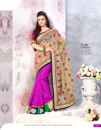 Touch Trends Beige Banarasi Shimmer Jaquard Saree - Touch Trends Ethnic