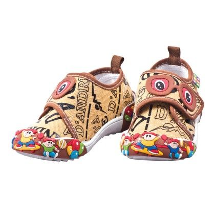 Mee Mee Shoes In Brown With Funky Print