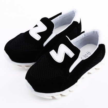 Black Casual Slip On Shoes - Oh Pair