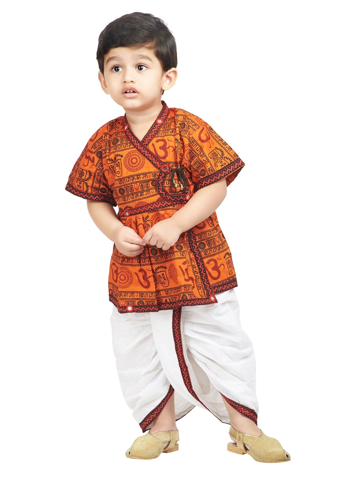 58f4652cca Dark Red Traditional Kedia Set - Boys - BownBee Best Deals With ...