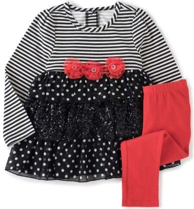 2 Piece White And Black Stripe Set - Kids Headquarters