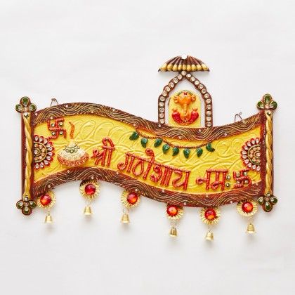 Ganesh Mantra Name Plate - Color Crave