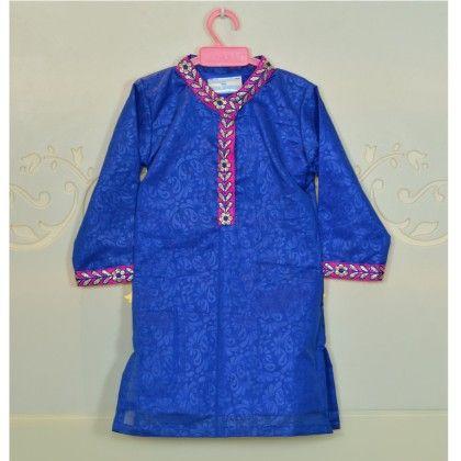Blue Cotton Kurta With Pajama - Little Emporio ~ The Cutique