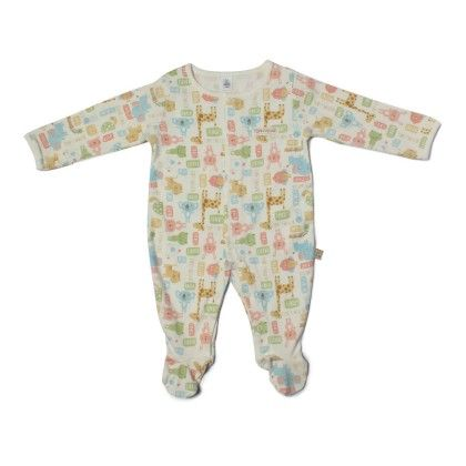 Happy Animals Allover Print Soft Sleepsuit-printed - TOFFYHOUSE