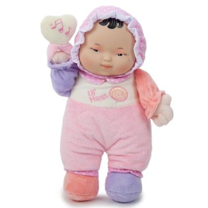 Lil' Hugs 12 Inch Baby's First Doll - Asian - JC Toys