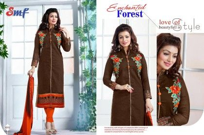Brown Embroid Salwar Suit With Dupatta - SMF