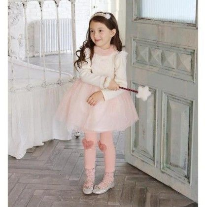 Lace Pearl Dress Off White - Mauve Collection