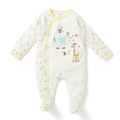 Off White Fun At The Zoo Sleep Suit - TOFFYHOUSE