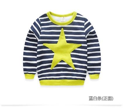 Stars Print Sweatshirt By Mauve 3 - Mauve Collection