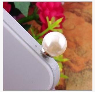 Pearl Dust Plug - Flaunt Chic