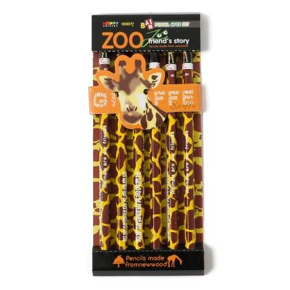 Animal Print Pencils (set Of 6) - Giraffe - It's All About Me