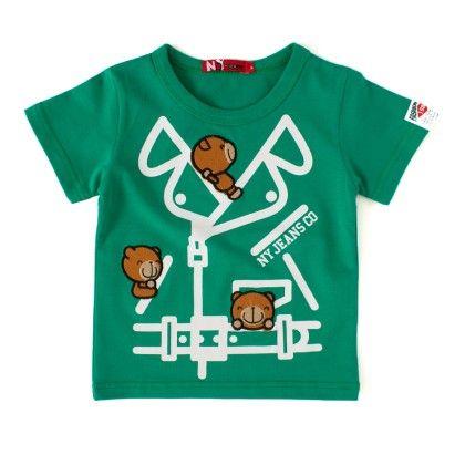Ny Jeans Green Round Neck T-shirt - NODDY