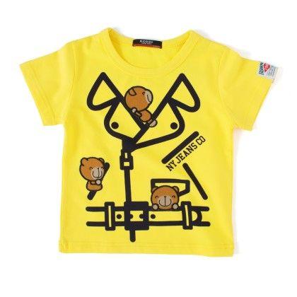 Ny Jeans Yellow Round Neck T-shirt - NODDY