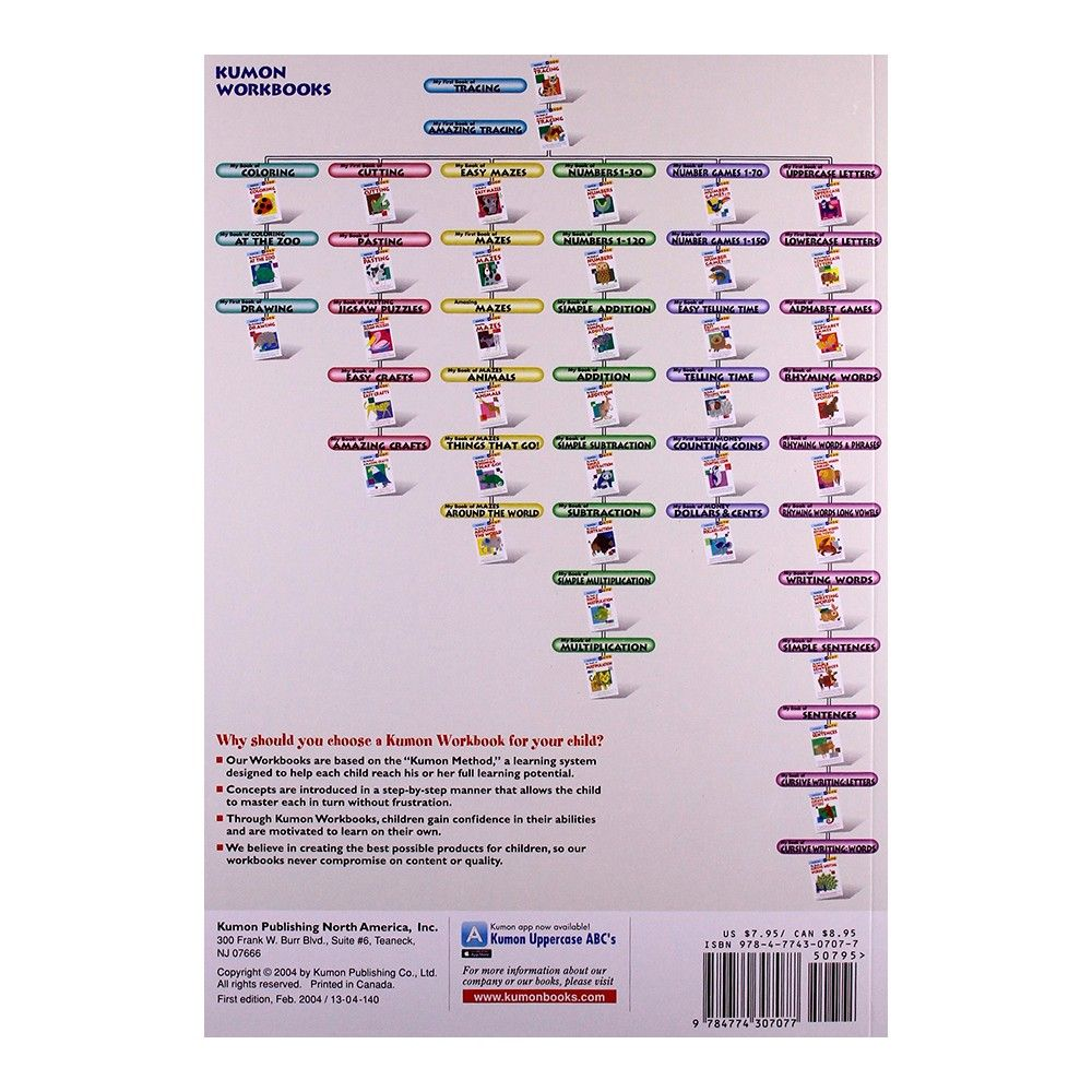 Workbooks buy kumon workbooks : Hopscotch - Kumon - My First Book Of Tracing