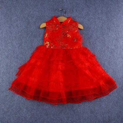 Cute Red Ballerina Dress - Red - AWBOX