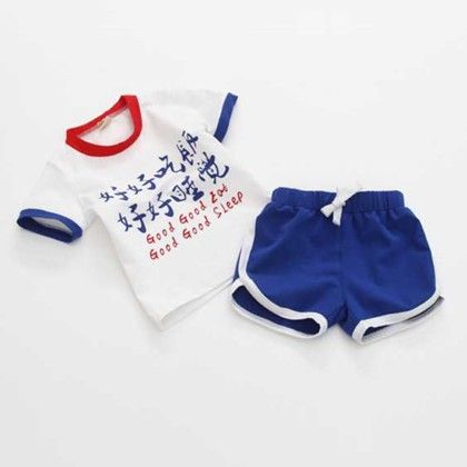 Cute T-shirt And Printed Short - Blue - Mauve Collection
