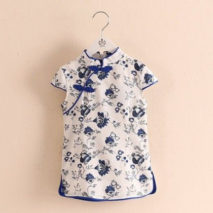 Beautiful Summer Short Tunic Blue Dress - Mauve Collection