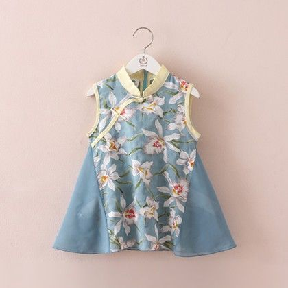 Sleeveless Cute Printed Blue Dress - Mauve Collection