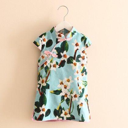 Beautiful Aqua Short Tunic Dress - Mauve Collection