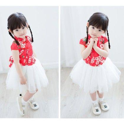 Cute Print Tutu Red Dress - Mauve Collection