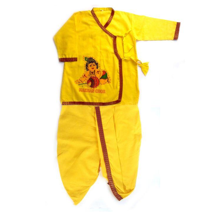 7fa4b6c28 Hopscotch - BownBee - Cotton Angrakha Style Kanha Suit