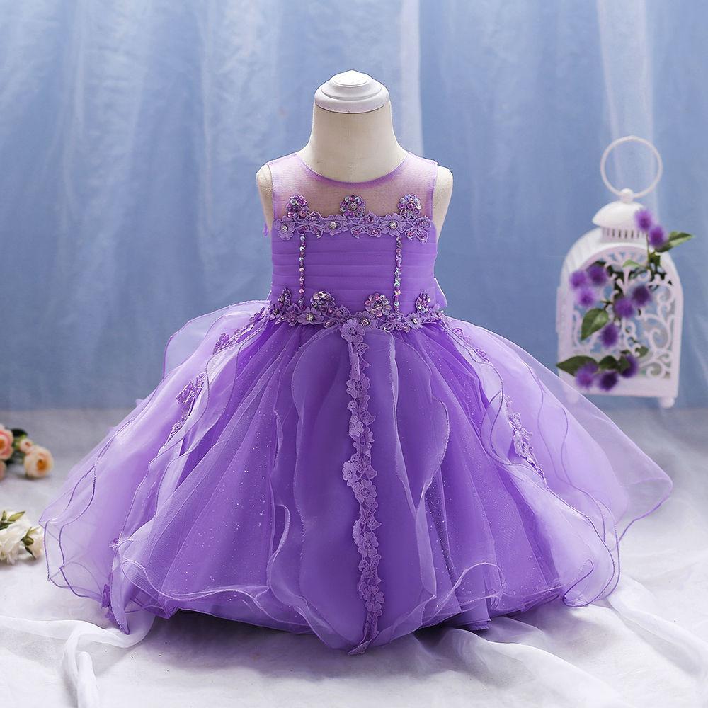 Hopscotch - Si Rosa - Purple Floral Net Party Dress