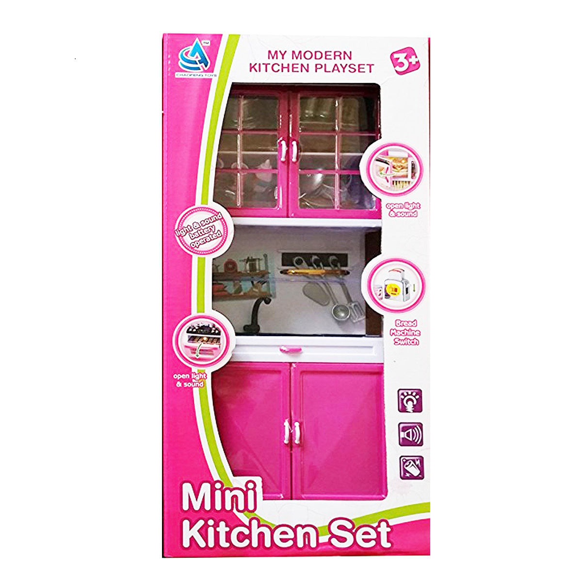 Hopscotch toy jumble kitchen set toys with battery operating