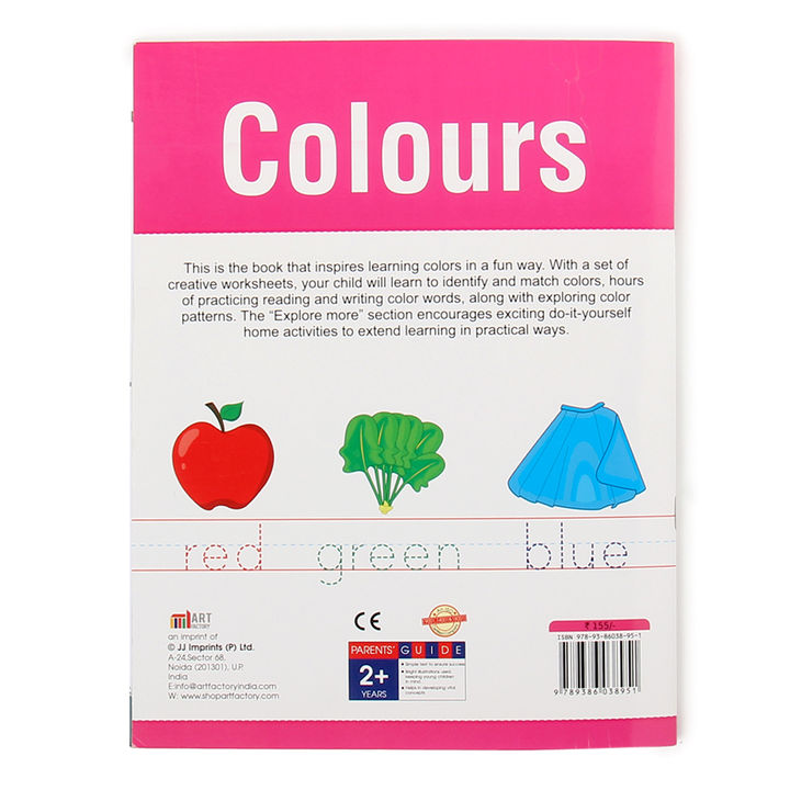 English And Hindi Picture Dictionary Book (4 Years & Above)