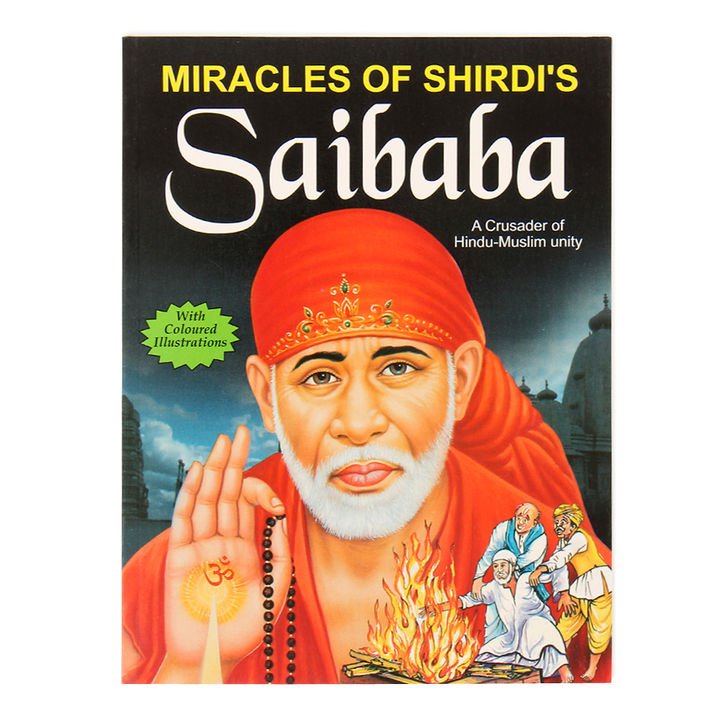 Miracles of Shirdi's Sai Baba (10 Years & above)