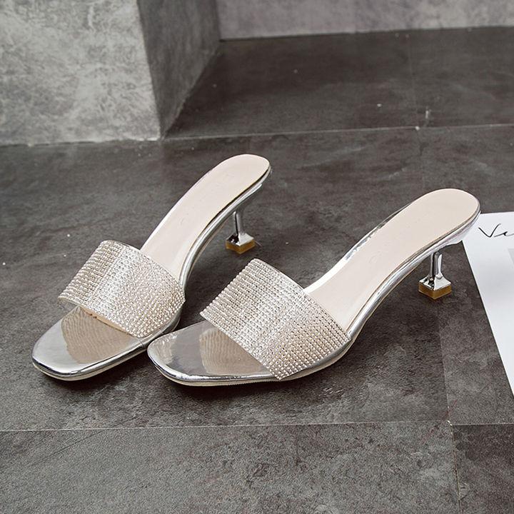 e0c2f3a04 Hopscotch - Vogue lady - Women Gold Kitten Heel Sandals