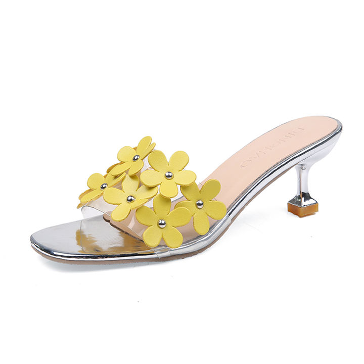 e869d367d Hopscotch - Vogue lady - Women Yellow Floral Kitten Heel Sandals