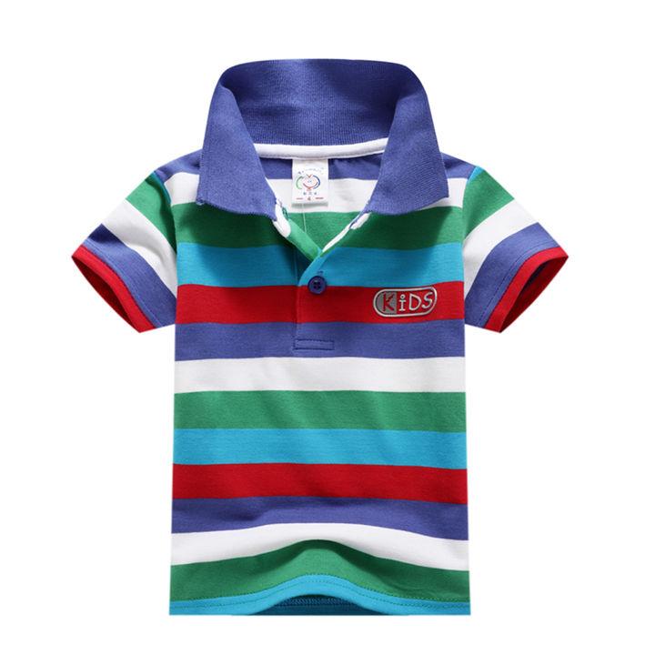 Multi Cool Stripes Half Sleeves Polo T-Shirt