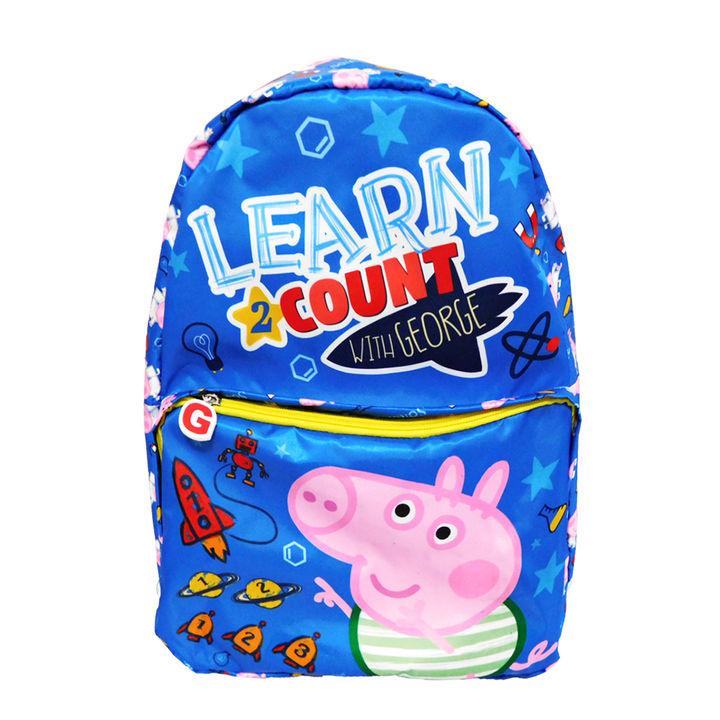 Peppa Pig George Pig Reversible School Bag 41 Cm