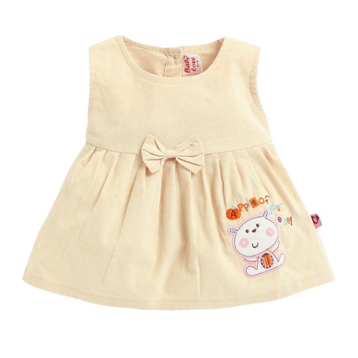 e5f6bc83 Top 10 Punto Medio Noticias | Baby Animal Dress Online India